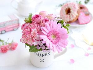 ランキング誕生日結婚祝いお礼歓送迎「フラワーマグ」女性誕生日プレゼントマグカップフラワーアレンジメントフラワーギフト送料無料母誕生日プレゼント