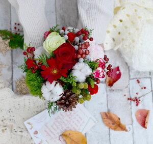 花フラワーギフト誕生日結婚祝い送別定年退職転勤お礼歓送迎アレンジメント「ア・ラ・モード」女性送料無料母ハロウィン