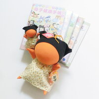【飛騨高山さるぼぼ】子宝・安産・婚活・妊活のお守り【マタニティさるぼぼ大】風水陣痛中の妊婦さんが描いた赤富士カードをプレゼント