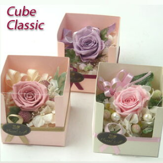 Prized CUBE Cube Classic Arrangements Karenai Flower Gift Roses Flowers Same Day Delivery Birthday Congratulatory