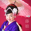 髪飾り 七五三 藤娘かんざし 三歳 七歳の 七五三 の 日本髪 によく合うつまみ細工の髪飾り 洋髪 アップスタイル