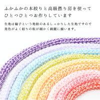 【最高級】正絹本絞りちんころ房付き【七五三】【成人式】【ブライダル】【日本髪】【髪飾り】
