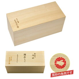 兎のお雛様専用桐箱【雛人形】【保管ケース】