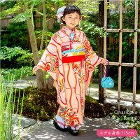 【七歳】おはりばこの七五三レンタル衣裳♪正絹アンティーク着物で七五三!!【No.n23】【ピンク地立涌(たてわく)に風車】【巾着&はこせこ付き】