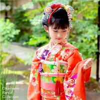 【七歳】おはりばこの七五三レンタル衣裳♪正絹アンティーク着物で七五三!!【No.n24】オレンジ地花に鼓四つ身】【巾着&はこせこ付き】