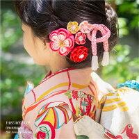 八重梅クリップ七五三成人式結婚式袴髪飾り八重梅クリップ普段着物コサージュブローチ髪飾り日本製振袖訪問着正絹
