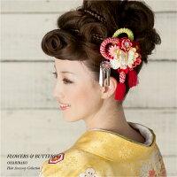【ハレの日髪飾り】花束に蝶コーム【成人式】【結婚式】【髪飾り】