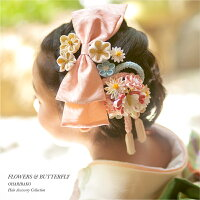 【花束に蝶コーム】成人式袴髪飾り振り袖卒業式かんざしつまみ細工正絹ブライダル結婚式花かんざし送料無料