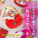 Ss_sewing_sam