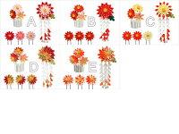 【2014年新作】【七五三】八重菊パッチン両飾りセット【三歳用】【お揃いUピン3本組(別売)あり】