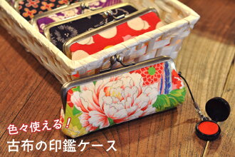 Pouch skippet sum pattern pure silk fabrics antique kimono of Kofu