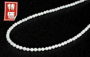 【送料無料】【あす楽対応】アコヤ真珠 ベビーパール ネックレス 3.5-4.0mm ホワイト 真珠 あこや真珠 パール ギフト プレゼント フォーマル カジュアル 冠婚葬祭