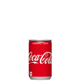 【送料無料】【3ケースセット】コカ・コーラ160ml缶 90本コカコーラ 炭酸飲料 業務用 炭酸 炭酸水