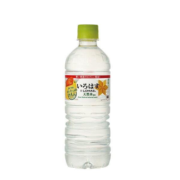 【送料無料】【2ケースセット】い・ろ・は・す たっぷりれもん 555mlPET 2箱 48本 軟水 ミネラルウォーター 水 フレーバーウォーター レモン