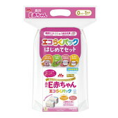 森永ペプチドミルクE赤ちゃんエコらくパックはじめてセット800g(400g×2袋)・専用ケース付