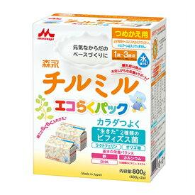 森永 粉ミルク フォローアップミルク チルミルエコらくパック つめかえ用800g(400g×2袋)
