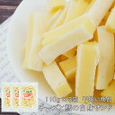 珍味 不揃い商品チーズと鱈の白身サンド 110g×3袋 送料無料 訳あり おつまみ お菓子 チーズ メール便