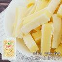 珍味 不揃い商品チーズと鱈の白身サンド 250g×1袋 送料無料 訳あり おつまみ お菓子 チーズ メール便