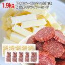 珍味 訳ありチーズおやつ北海道&ドライソーセージ 送料無料