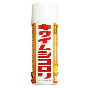 キクイムシコロリ 300ml 白アリ/強力殺虫/スプレー/特殊ノズル/薬剤/吉田製油所