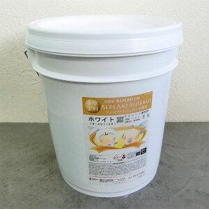 アレスアートシックイ厚膜型 ホワイト 20kg(約12〜28平米分/2回塗り) 【送料無料】 関西ペイント/漆喰塗料/内装用/機能/意匠