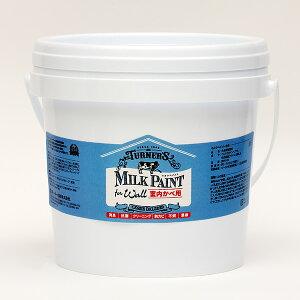 ミルクペイントforウォール(室内かべ用) 519 ブラックペッパー 2L(約12平米/2回塗り) 室内壁用/水性/DIY/ターナー色彩