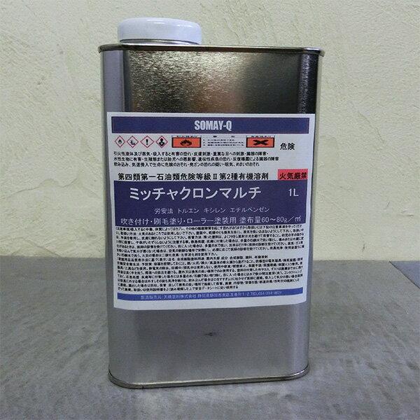 ミッチャクロンマルチ 1L(約12平米)