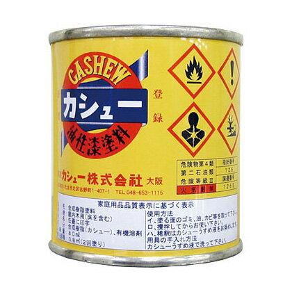カシュー塗料 1kg カラーグループB(スーパークリアー、ネオクリアー、クリアー、淡透、透、黒、黒艶消し)