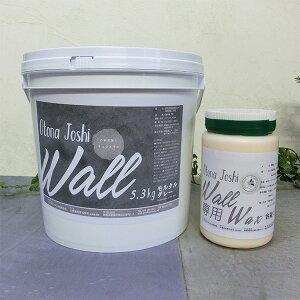 Otona Joshi Wall シルバーグレイ 10kgセット(約14平米/2回塗り)【送料無料】