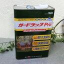 ガードラックPro(プロ) 4L 屋外用/油性/浸透系/防虫防腐/和信化学