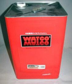 ワトコオイル W01ナチュラル(透明) 16L(160平米/1回塗り)【送料無料】 植物性オイル/自然塗料/WATOCO