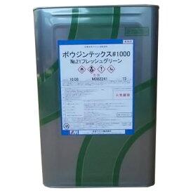 ボウジンテックス#1000 No.6 オレンジ 15kg (約60平米/2回塗り) 【送料無料】