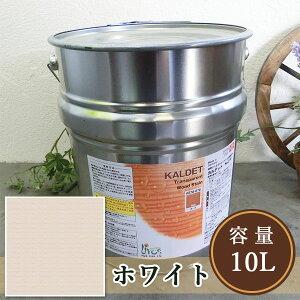 リボス自然塗料 カルデット 202/ホワイト 10L(約125平米/2回塗り)【送料無料】 植物性オイル/カラーオイル/屋内外用/艶消し