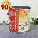 リボス自然塗料 タヤエクステリア 2.5L(約31平米/2回塗り)【送料無料】 ポイント10倍 植物性オイル/カラーオイル/…