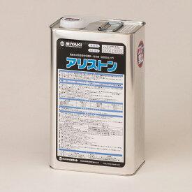 アリストン 4L ミヤキ/石材用/浸透型防汚剤