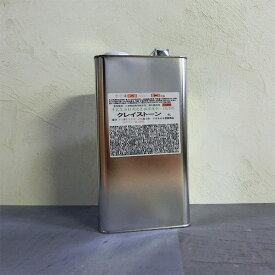 クレイストーン-大橋塗料オリジナルサイズ- 4L 多孔質素材用浸透性保護防汚剤 クレストン/ミヤキ/保護/浸透/撥水性 (約20〜60平米/2回塗り) 【送料無料】