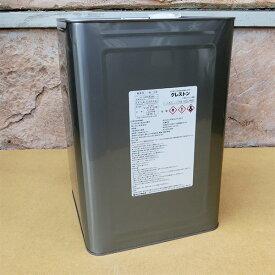 クレストン 16L 多孔質素材用浸透性保護・防汚剤 (約80〜240平米/2回塗り) クレストン/ミヤキ/保護/浸透/撥水性 【送料無料】