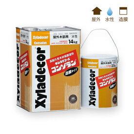 キシラデコールコンゾラン 14kg(56〜92平米/2回塗り) 屋外用/水性/不透明塗りつぶし/防虫防腐/木材保護塗料