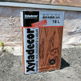 キシラデコール 16L(80〜112平米/2回塗り) 屋外用/オイルステイン/半透明/油性/防虫防腐/木材保護塗料