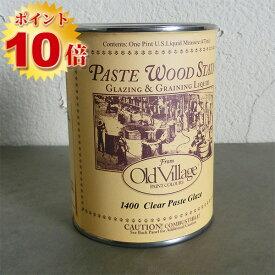 オールドビレッジ #1400クリアーペーストグレーズ 473ml(約3平米) ポイント10倍/油性/ニス/コーティング/Old Village