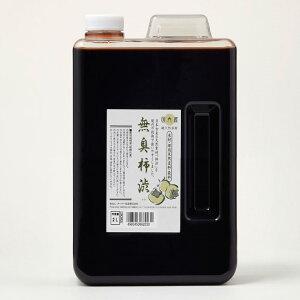 無臭柿渋 2L(L) 天然の青柿からできた100%天然素材の無臭柿渋/ターナー色彩