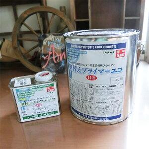 塗り替えプライマーエコ 透明 3.3kgセット(A液0.3kg:B液3kg) 約25平米/1回塗り