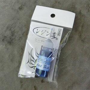 アストラルカラー 10g エポキシレジン用高濃度半透明着色剤 リバーテーブル/レジンテーブル/レジン液/レジン用クリアー