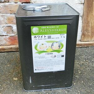 アレスシックイ内部用 ホワイト 15kg×5缶セット(約200平米分)【送料無料】 関西ペイント/漆喰塗料/内装用/水性/国産/ローラー塗り