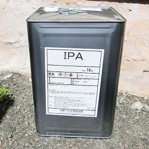 IPA イソプロピルアルコール 16L 工業用/エタノール代替/消毒/除菌/アルコール消毒/脱脂/洗浄