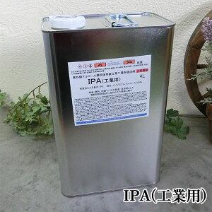 IPA イソプロピルアルコール 4L 小分け品/工業用/エタノール代替/消毒/除菌/アルコール消毒/脱脂/洗浄