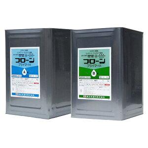 フローンプライマーH 透明 30kgセット(A液15kg:B液15kg)約150平米/1回塗り【送料無料】