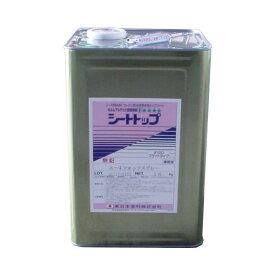 シートトップ#100 シルバー 3kg(約10〜15平米/2回塗り)【送料無料】 東日本塗料/防水/水性/1液/防水塗り替え