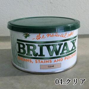 ブライワックス オリジナルカラーワックス 04.クリア 400ml BRIWAX/オリジナル/ワックス/アンティーク/カラーワックス