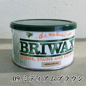 ブライワックス オリジナル 400ml